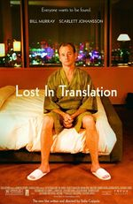 Lost-in-translation-movie-poster-1